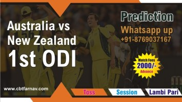 ODI Match Prediction NZ vs AUS 1st Match Tips Toss Fancy Lambi