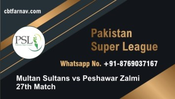 PSL T20 Match Prediction PES vs MUL 27th Match Tips Toss Fancy Lambi