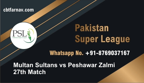 PSL T20 Match Prediction PES vs MUL 27th Match Tips Toss Fancy Lambi
