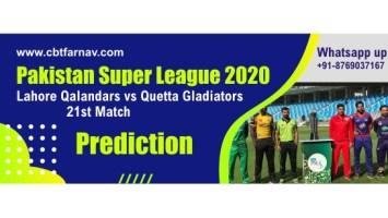 PSL T20 Match Prediction QUE vs LAH 21st Match Tips Toss Fancy Lambi