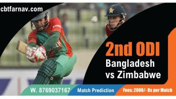 ODI Match Prediction Zim vs Ban 2nd Betting Tips Toss Fancy Lambi