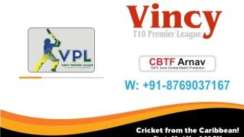 VPL T10 Match Prediction GRD vs FCS 16th Match Tips Toss Fancy