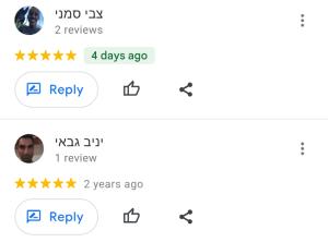 פסיכולוג מומלץ בירושלים