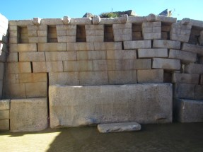 The altar had slight damage from dynamite! Peru's government was making a tunnel under Machu Picchu before it was discovered!