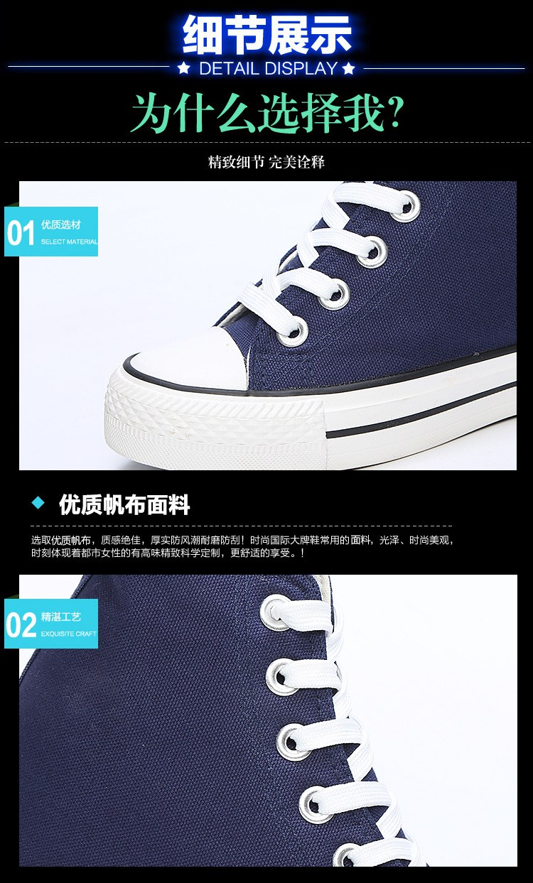 undefined  Improve inside eight centimeters canvas shoe, fundamental paragraph leisure shoe, pupil shoe 2017, autumn is new 1972675233 1712441184