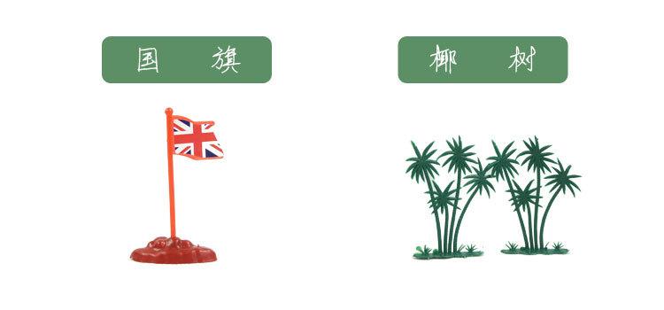 Flag, coconut tree