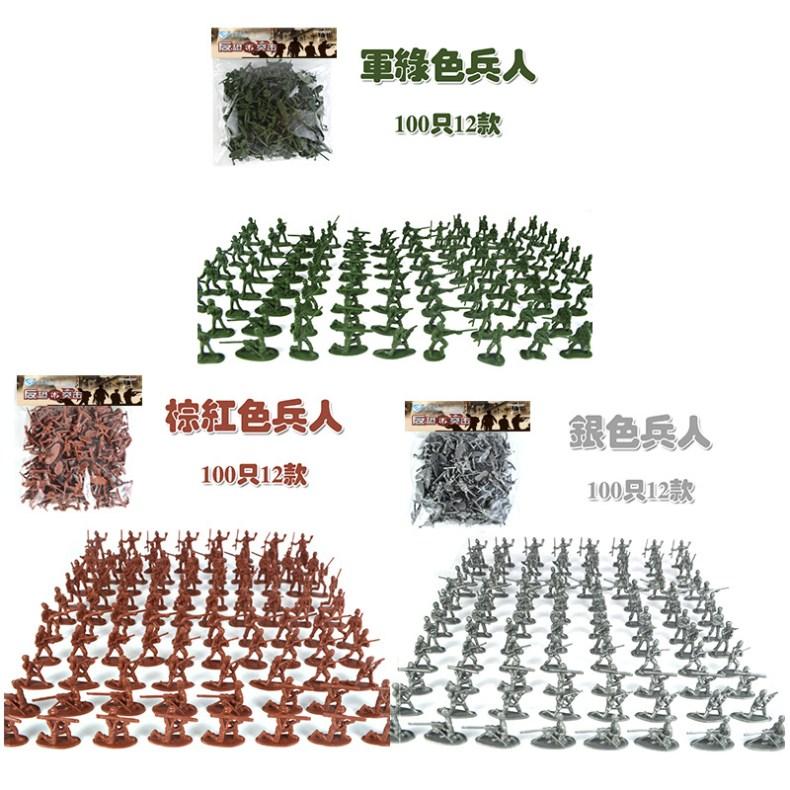 998-1 Chinese