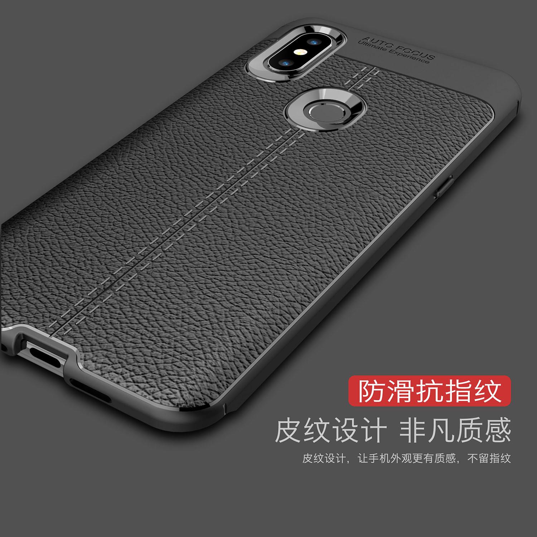 小米手機殼_小米mix3手機殼新款荔枝皮紋tpu手機殼 創意全包商務防摔 - 阿里巴巴