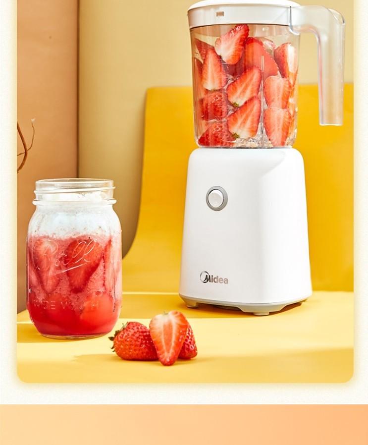 复制_美的榨汁机便携料理机大容量多功能果汁机果.jpg