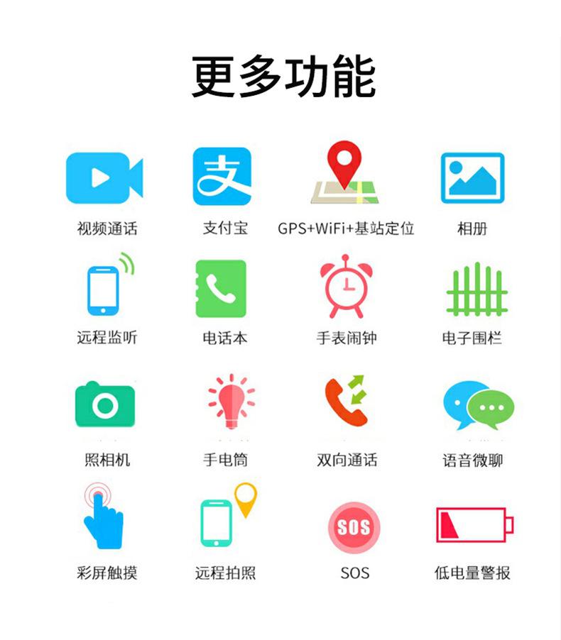 T8中文详情页_13.png