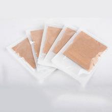 磁灸貼-磁灸貼批發,蝦皮特惠商品,8小時,產地貨源 - 阿里巴巴
