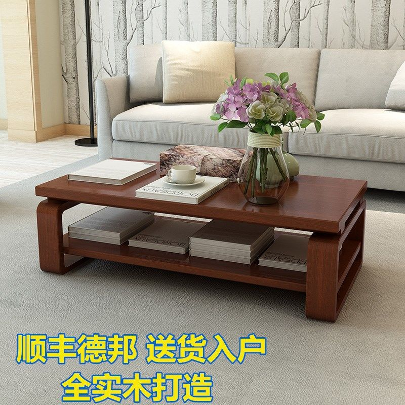simple solid wood coffee table living