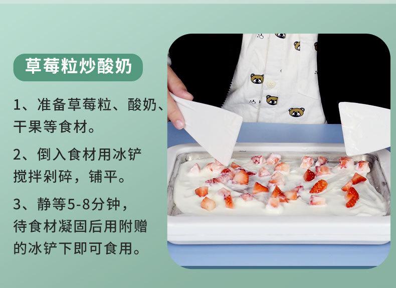 炒冰机2_04.jpg