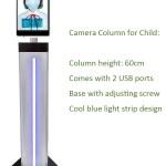 Support column 0.55 meters