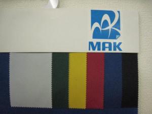 MAK式 生地用紙ハンガー2