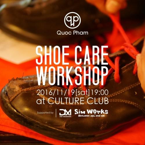 QuocPham SHOE CARE WORKSHOP
