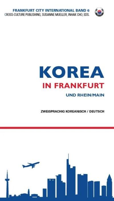 Korea in Frankfurt / 한 국