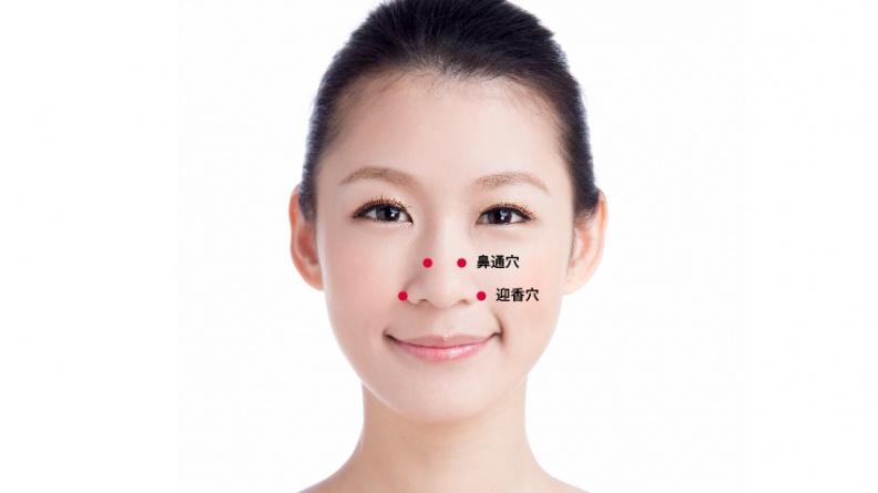 過敏鼻塞好難受 中醫2大穴緩解|健康2.0