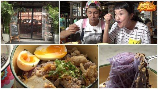 食尚玩家 泰國曼谷2018買吃逛按超級攻略