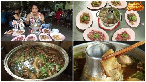 食尚玩家 周末出國小旅行 曼谷吃喝玩樂泰爽LA,王春盛炭爐牛肉火鍋