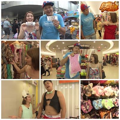 食尚玩家 22K出國去 泰國金好開