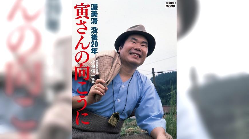 FOCUS/48集《男人真命苦》 金氏紀錄最長系列片│TVBS新聞網