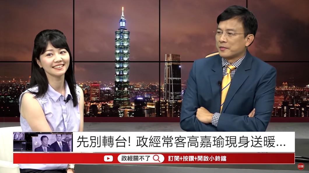 《政經》變《政經關不了》 高嘉瑜自曝:快被民進黨開除│TVBS新聞網