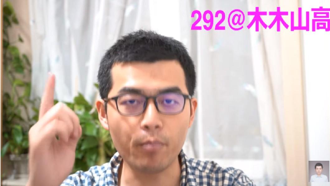 Re: [新聞] 陸網紅嗆「臺北弱爆了」 大罵臺灣落後 - Gossiping板 - Disp BBS