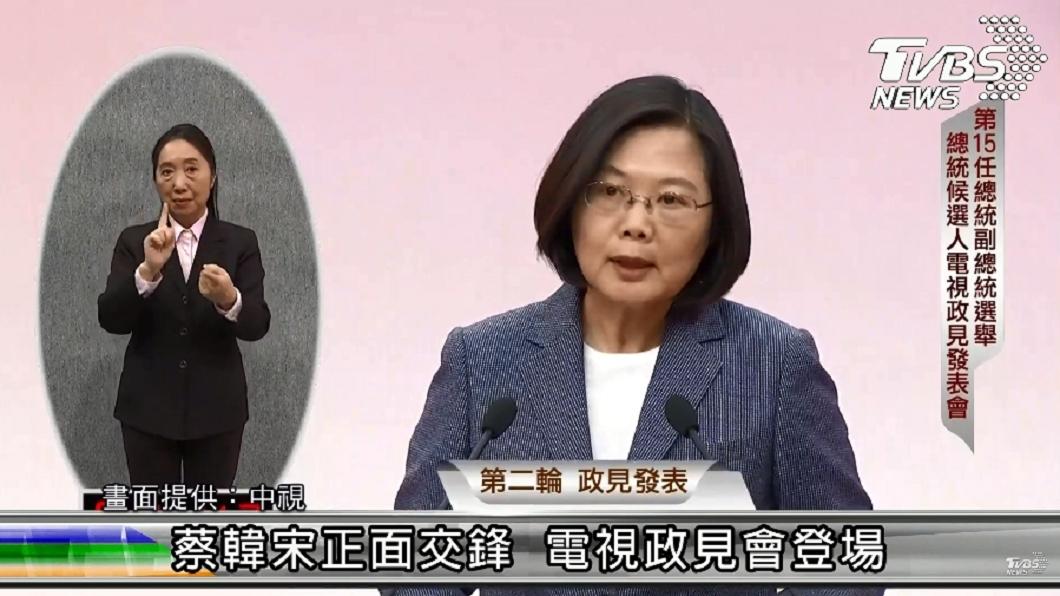 蔡英文強調經濟政績 批韓633團隊如何發大財│TVBS新聞網