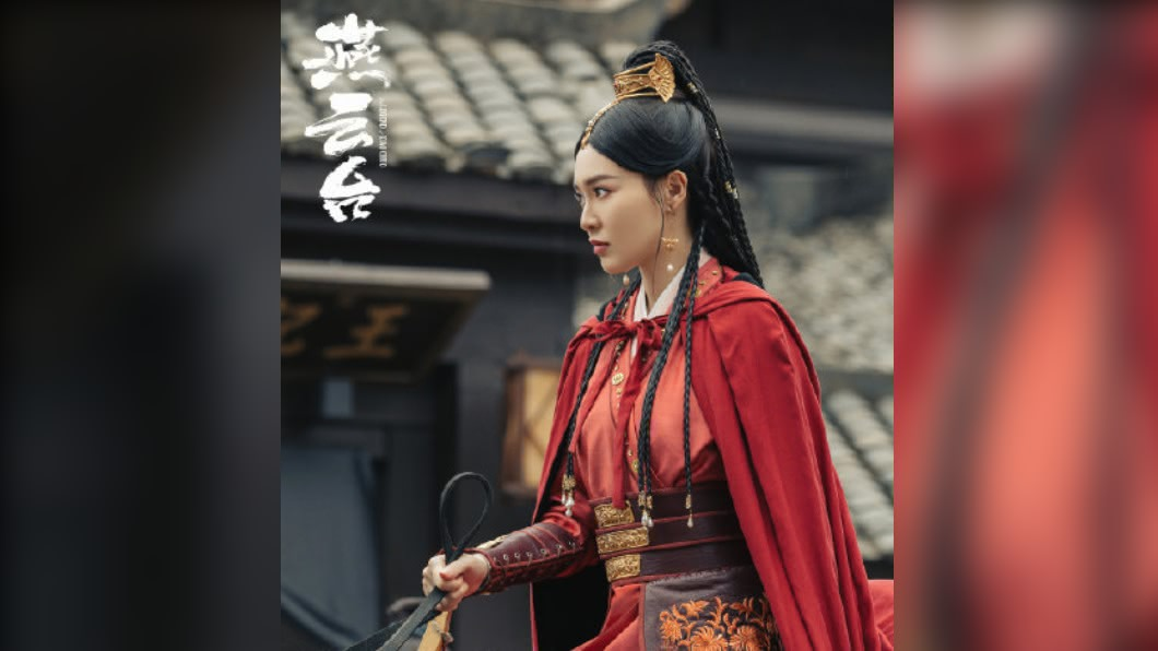 唐嫣飾蕭太后 《燕雲臺》網路近10億觀看│TVBS新聞網