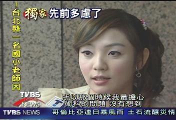 〈獨家〉臺藝大放榜 凌葳葳終於入學│TVBS新聞網