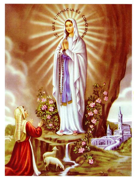 Непорочное зачатие Пресвятой Девы Марии
