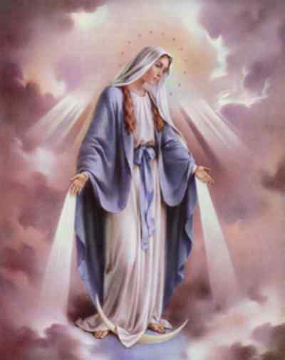 Пресвятая Дева Мария Царица