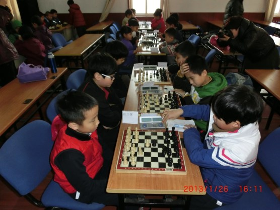 chess competitions