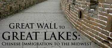 Exhibit News: Great Wall to Great Lakes