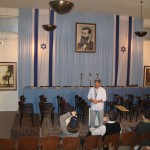 At Independence Hall in Tel Aviv