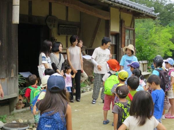 ゴジカラ村 夏休み 子どもたちの外出サポート