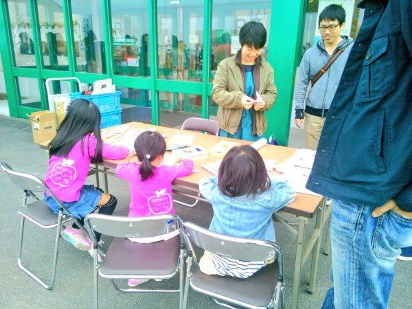 【Na-Gomi】リサイクルマーケット