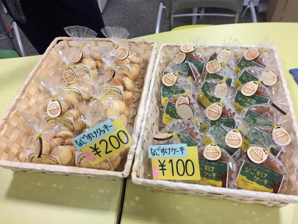 【名古屋コーチンもりあげ隊】星が丘キャンパス内売店で名古屋コーチンの卵を使用したお菓子を販売中!