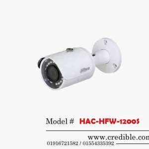Dahua Camera HAC-HFW-1200S