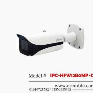Dahua Camera IPC-HFW12B0MP-I2