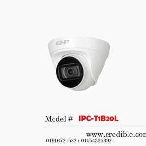 Dahua Camera IPC-T1B20L
