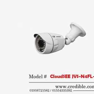 Jovision Camera CLOUDSEE JVS-N4FL-HF