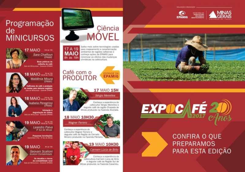 expocafe-2017-folder-1