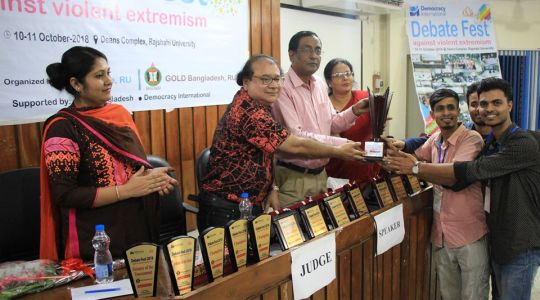 'Debate Fest against Violent Extremism' has been concluded today