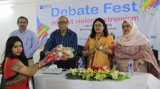 'Debate Fest against Violent Extremism' has been started today in North Bangal International University