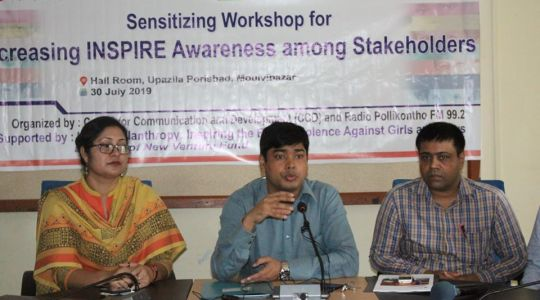 Sensitizing Workshop for Increasing INSPIRE Technical Package has been arranged in Moulvibazar
