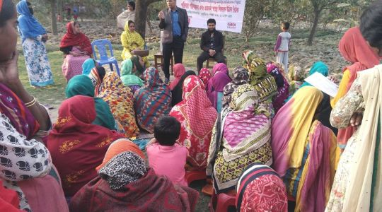 """Court Yard Meeting on """"Methods of Birth Control and Reproductive Health"""" held at Monafer Morh Slam"""