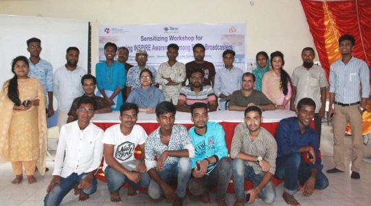 Sensitizing Workshop for Increasing INSPIRE Technical Package has been arranged at Radio Nalta 99.2 FM
