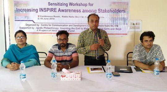 Sensitizing Workshop for Increasing INSPIRE Technical Package has been arranged in Kaligonj Upazila of Satkhira